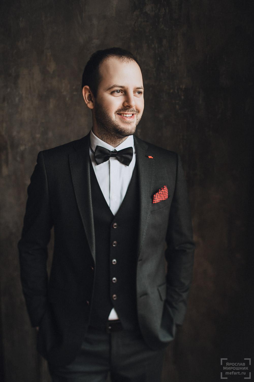 деловой портрет свадебного ведущего