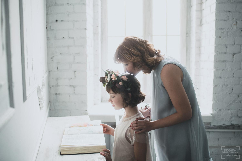 фотосессия семьи мамы с дочкой в студии в москве
